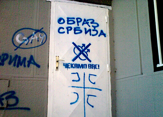 "Obraz-Graffito with anti-gay symbol  and the threatening slogan ""We are waiting for you!"" in Belgrade (photo: Jonathan Davis)"